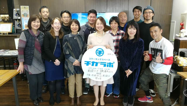 湘南茅ヶ崎チガラボでの英語セミナー