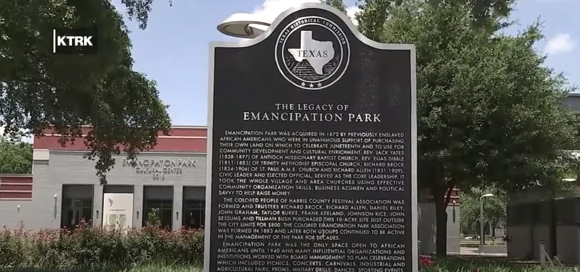 ヒューストンの解放記念公園